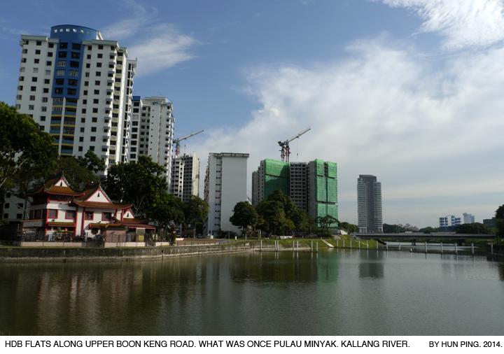 _16K-Geylang-West-Former-Kampong-Pulau-Minyak-2014