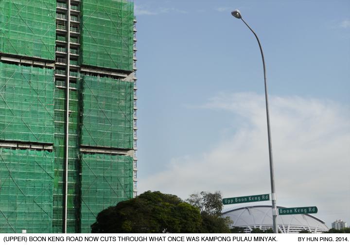 _16M-Geylang-West-Former-Kampong-Pulau-Minyak-2014
