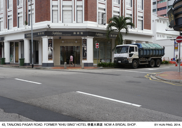 _26A-Tanjong-Pagar-Road-Former-Chinese-Hotel-2014