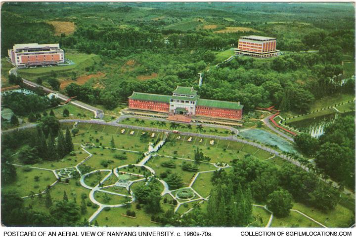 _14B-Postcard-Nanyang-University