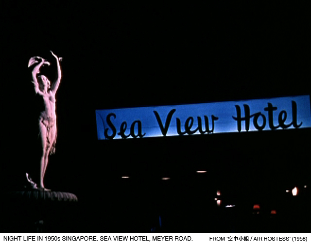 _25-Air-Hostess-Night-Sea-View-Hotel