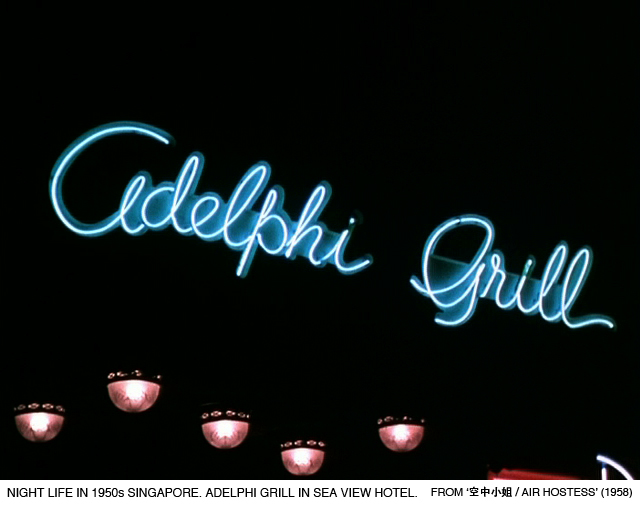 _26-Air-Hostess-Night-Adelphi-Grill
