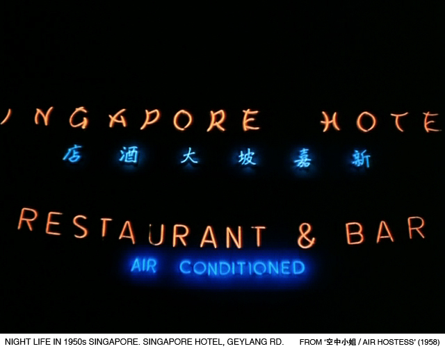 _28-Air-Hostess-Night-Spore-Hotel
