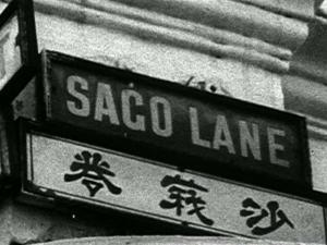 _00-Whickers-World-Singapore-Sago-Lane
