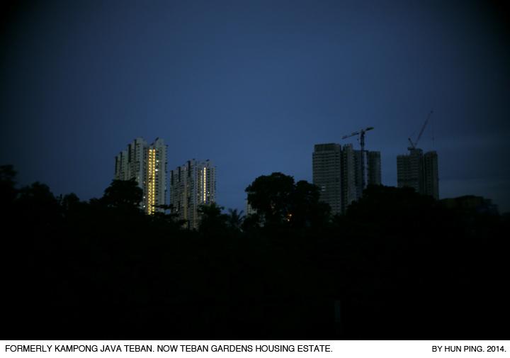 _04D-Former-Kampong-Java-Teban-2014