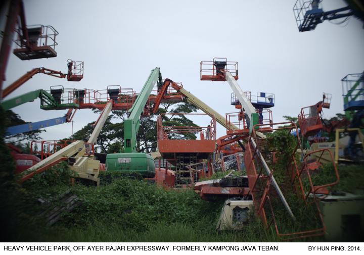 _04F-Former-Kampong-Java-Teban-2014
