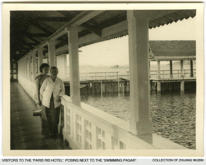 _06-Old-Photo-Pasir-Ris-Hotel