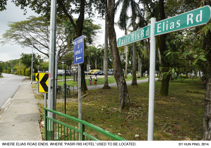 _07A-Elias-Road-End-Former-Pasir-Ris-Hotel-2014