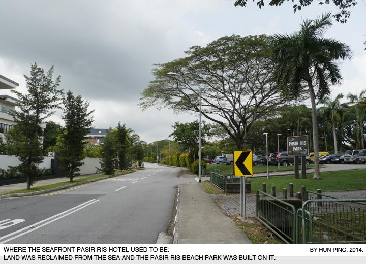 _07B-Former-Pasir-Ris-Hotel-2014
