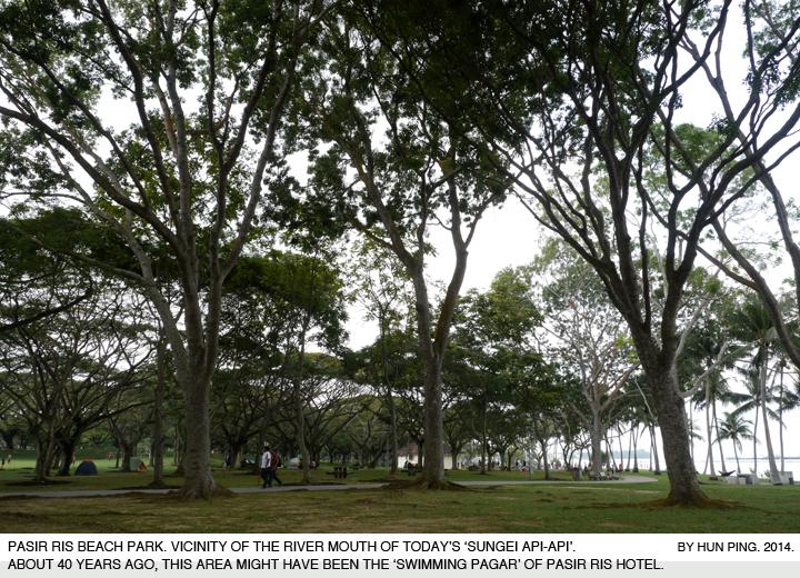 _07C-Former-Pasir-Ris-Hotel-2014