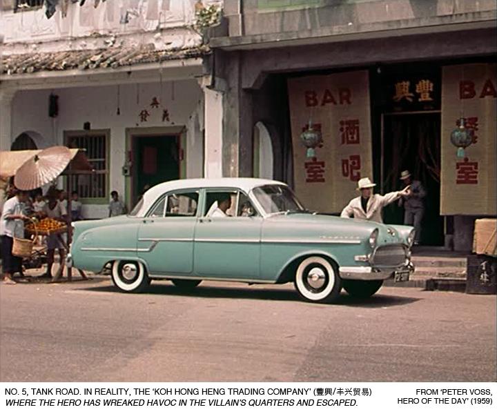 _13-Peter-Voss-Tank-Rd-Koh-Hong-Heng-Trading-Co