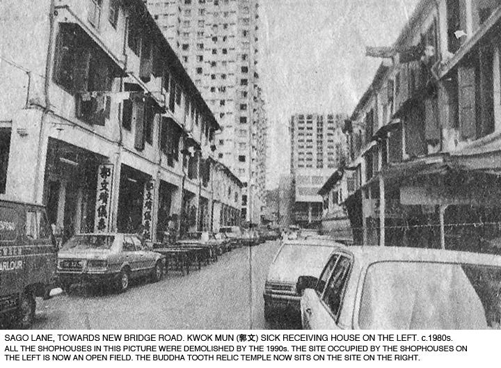 _15-Sago-Lane-c.1980s
